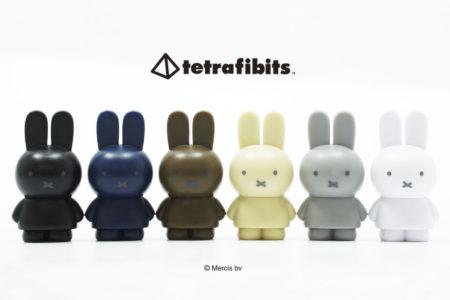 【新商品】テトラフィビッツmiffy新作 ソイルが発売スタート