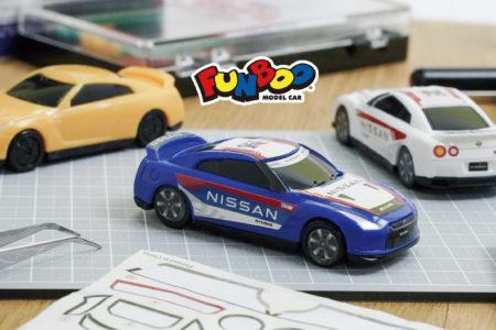 【メディア掲載】カスタムステッカー付きミニカー『FUNBOO』が業界紙ラベル新聞に掲載されました